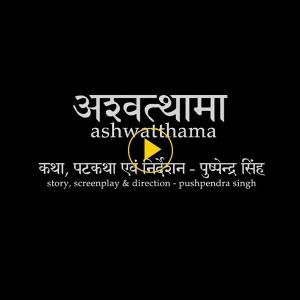 ashwatthama trailer