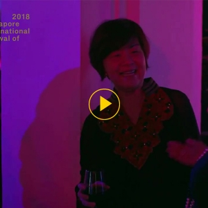 sifa 2018 launch video